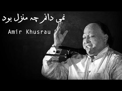 Nami Danam Che Manzil Bood   Amir Khusrau   Nusrat Fateh Ali Khan