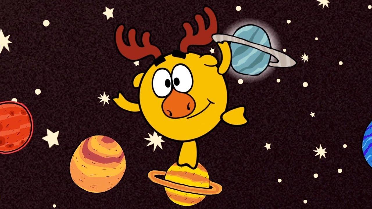 Наука для детей - Все о космосе и звёздах. Сборник ...