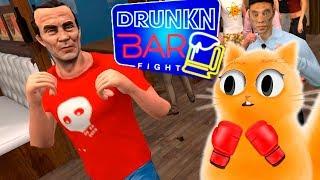 КОТ ДЖЕМ УСТРОИЛ ДРАКУ В БАРЕ В ОЧКАХ ВИРТУАЛЬНОЙ РЕАЛЬНОСТИ Drunking Bar Fight VR