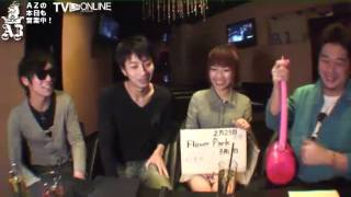 Recorded on 12/02/19 高岡美月の検証計測の巻!AZの本日も営業中!麻布...