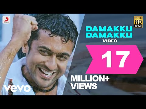 Mix - Aadhavan - Damakku Damakku Video | Suriya