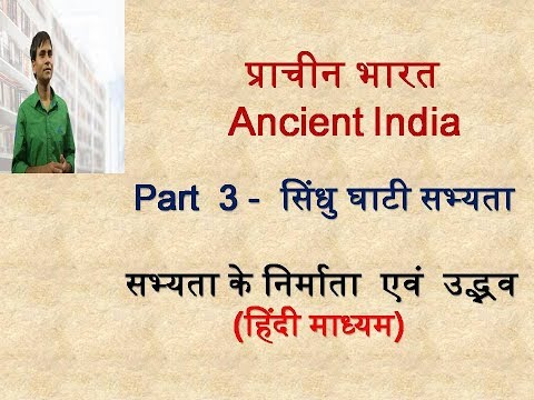 ANCIENT INDIAN HISTORY - IVC - FOUNDER , RACIAL GROUPS & ORIGIN OF CIVILIZATION