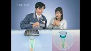 ODORSTOP™ TV Commercial :: 도도 …