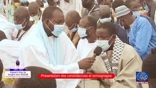 Témoignage Assane Diouf   Hommage à Serigne Atou DIAGNE: Présentations des Condoléances