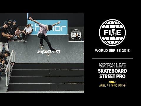 FWS 2018 HIROSHIMA: Skateboard Street Pro Final
