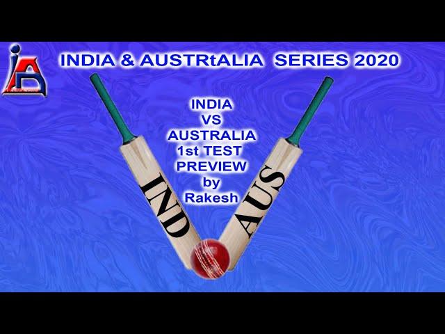 India Vs Australia 1st test preview by Rakesh