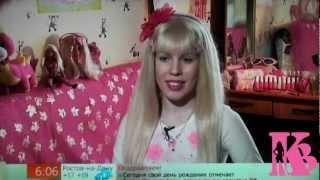 """Карина Барби """"В мире гламура"""" - доброе утро Первый Канал"""