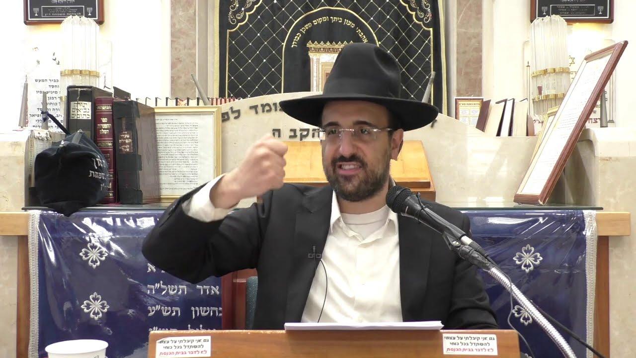 הרב מאיר אליהו | ט״ו באב | יזדים - ה׳תש״פ
