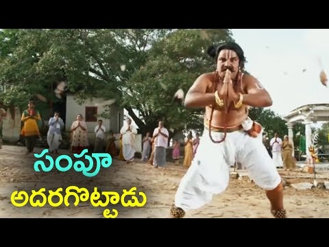 Sampoornesh Babu Kobbari Matta Movie Shambho Siva Shambho Video Song Promo | BulletRaj