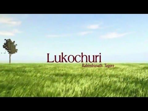 Lukochuri Poem Rabindranath Tagore Pdf 22