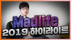 [LOL] Madlife 2019 Highlight