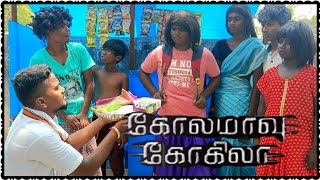 Kolamavu Kokila | Tamil Movie Dubbed Comedy Nayanthara Yogi Babu