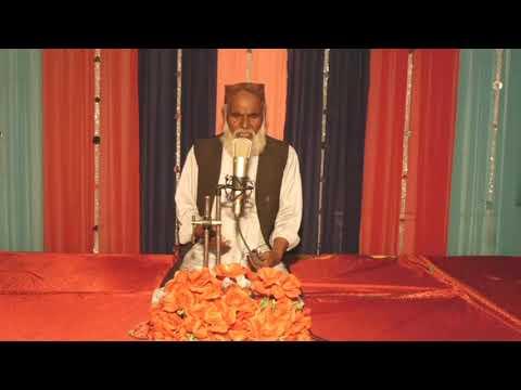 New Saraiki Naat Muhammad Muhammad Madina Madina Naat Khaw Muhammad Rafiq