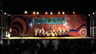 静大祭2010 お茶ノ子祭々 『陽昇』 フィナーレ演舞