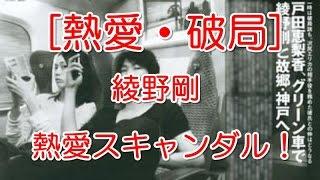 10月ドラマ『 コウノドリ 』主演 綾野剛は、最近の芸能界で「一番のモ...