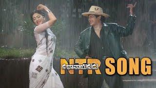 NTR Kathanayakudu Movie Release Trailer | NTR Kathanayakudu Latest Trailers | #NTRKathanayukudu