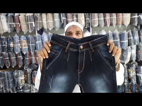 wholesale market of jeans in Mumbai | new national market | Vadala