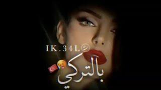 اغاني ريمكسات عراقية تصاميم شاشه سوداء بدون حقوق ستوريات حزينة تصاميم انستقرام حب اغاني شاشه سوداء