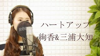 【pcover】チャンネル登録お願いします! https://www.youtube.com/chan...