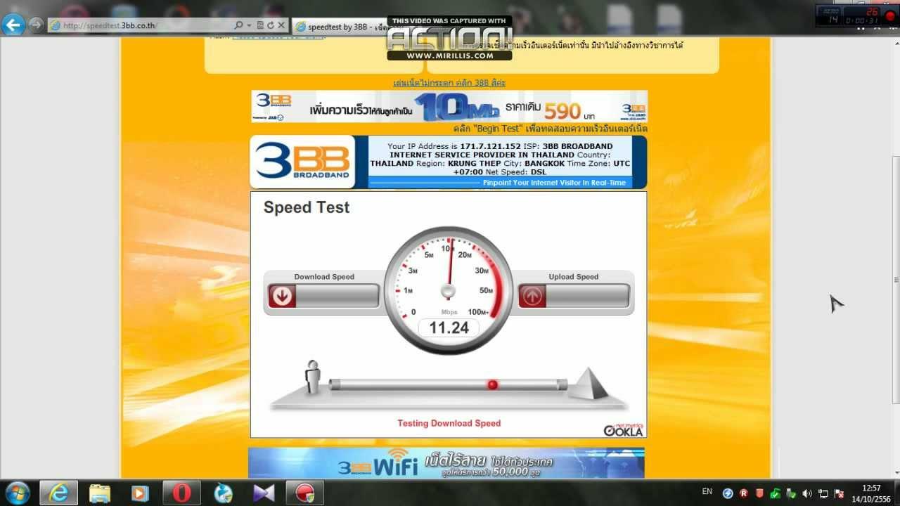 เน็ต3BB 10 mb วัด Hi speed
