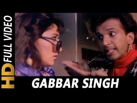 Gabbar Singh Yeh Keh Kar Gaya  Amit Kumar, Alka Yagnik  100 Days 1991 Songs  Madhuri Dixit