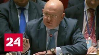 Хейли: США начнут бомбить Сирию, если не прекратятся бои под Дамаском - Россия 24