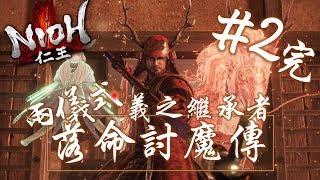 真田十勇士是歷史小說刊物中的虛構人物。 描述戰國時代末期,跟隨名將真...