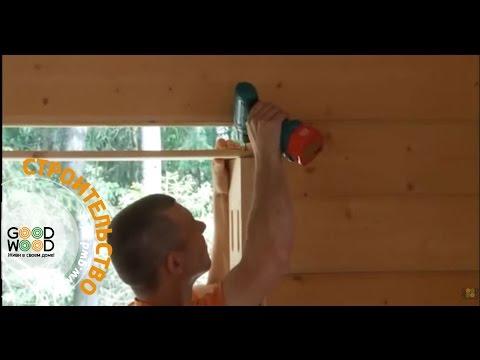 Стандарты Финляндии при монтаже окон и дверей в деревянном доме.