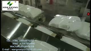 Mask packing machine(마스크 포장기)