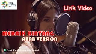 Lirik Meraih Bintang (Arab Version)