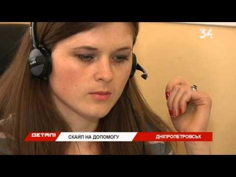 Первый в Украине центр правовой консультации онлайн