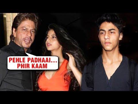 Shah Rukh Khan REVEALS Suhana Khan & Aryan Khan Bollywood Debut