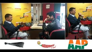 Arvind Kejriwal at Radio Mirchi 98 3  FM (Recorded Voice) Audio Version