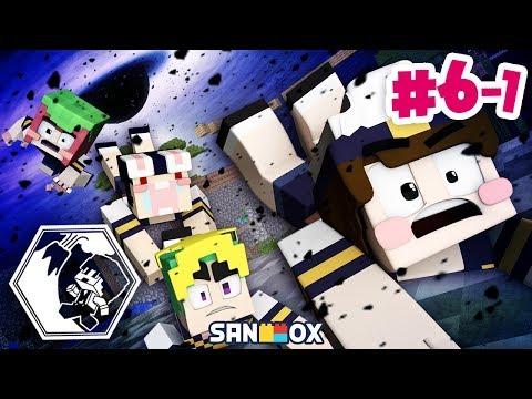 *하다하다 블랙홀까지..* 모든걸 빨아들이는 시커먼 동그라미!! [자연재해 스카이블럭 #6-1편: 마인크래프트] Minecraft - Disaster Skyblock - [도티]