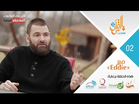 ح٢ مذيع أمريكي مشهور اهتدى فتغيرت أسرته بالكامل famous American interviewer who became muslim