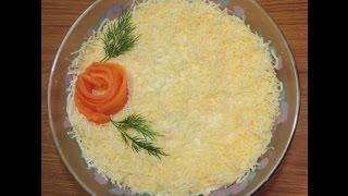 Салат мимоза с яблоком и  сыром  Очень вкусный, лёгкий и воздушный!