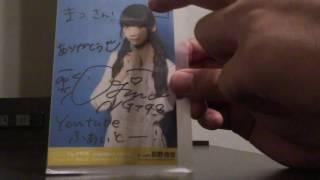 6月24日、AKB48の握手会で荻野由佳ちゃんに行ってきました動画...