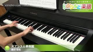 使用した楽譜はコチラ http://www.print-gakufu.com/score/detail/15693...