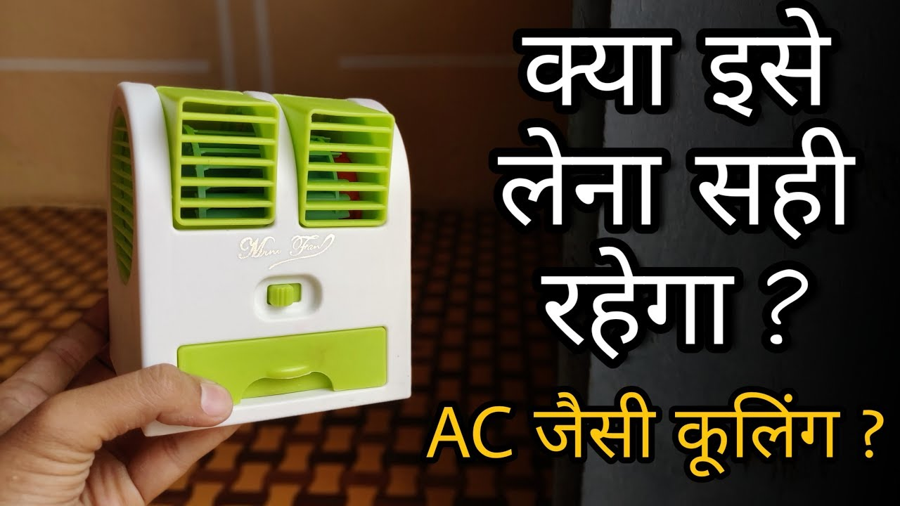 Is It Worth To Buy This Portable Mini Air Cooler Or Air Conditioner    Air  Cooler In India 2019