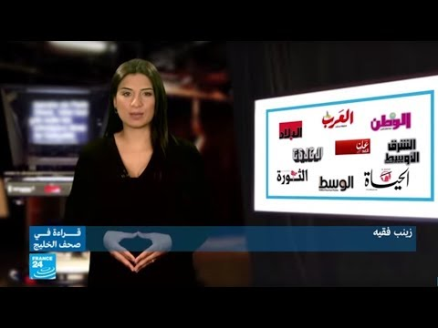 عام 2018 شهد أعلى ميزانية إنفاق في تاريخ المملكة السعودية  - نشر قبل 31 دقيقة
