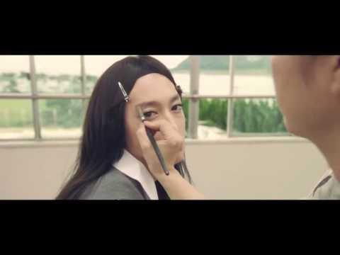 Shiseido High School Girl (Inversed)