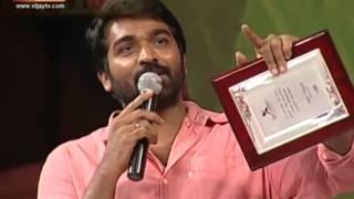 RN Joe D Cruz - Vijay sethupathi in Neya Nana vijay Award for Best Actor 2013