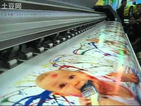 UD Printer: 2010 Sri Lanka Show