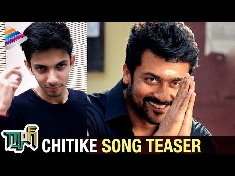 Gang Telugu Movie Songs | Chitike Video Song Teaser | Suriya | Keerthy Suresh | Anirudh | #Gang