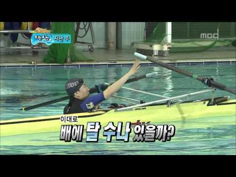 Infinite Challenge, Rowing(2) #01, 조정(2) 20110423