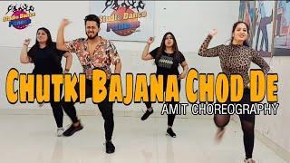 Chutki Bajana Chod De 11 | New Haryanvi dance |  dance choreography by amit | shot video