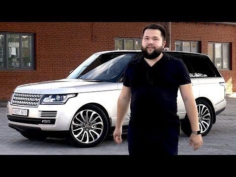 Range Rover L405 4.4 TDV8 Полный обзор, Замер разгона и Муки выбора
