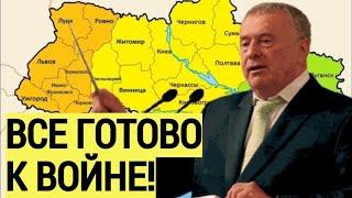 Будете УНИЧТОЖЕНЫ! Жириновский сделал ЖЕСТКИЙ прогноз и предупредил Украину