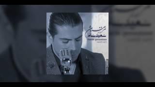Download lagu Saeid Sam Marze Zemestoon OFFICIAL TRACK MP3
