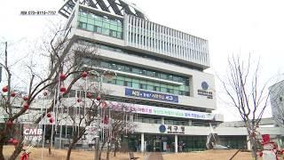 [광주뉴스] 광주 서구, 신종코로나바이러스 재난안전대책…